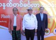포스코대우, 미얀마에 무상으로 태양광발전 설비 건설