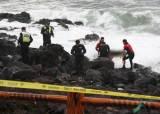 <!HS>여수<!HE> 해상서 20대 여성 2명 숨진 채 발견