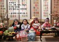 삼성SDI직원 네쌍둥이 첫돌잔치…분유 365통, 기저귀 1만개 들여 키웠다