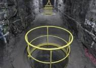 [이코노미스트] 원전으로 전력 공급 효율 높이고, 수력·풍력·재생에너지로 뒷받침