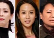 한고은·조여정·박원숙까지…'빚투' 의혹