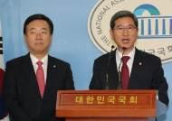 러닝메이트 공개한 김학용·나경원…계파·지역 벗어난 파격