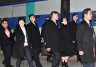北철도 민망하다던 김정은…KTX탈선에 더 민망해진 文