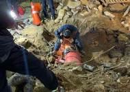 부산 마린시티 도시가스 배관사고…가스공급 중단에 4500가구 '덜덜'
