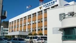'대머리' 놀리는 후배 살해한 中동포 영장
