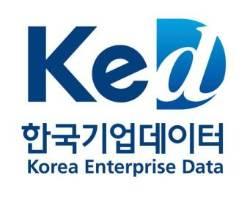 [경제 브리핑] 한국기업데이터 미래비전 선포식