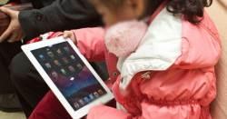 """美 NIH """"스마트폰 장시간 사용한 어린이, 뇌 구조 바뀐다"""""""