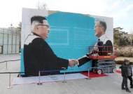 """하태경 """"김정은 연내답방 똥고집, 남남갈등 부추겨"""""""