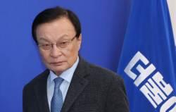 민주당 최고위, <!HS>이재명<!HE> 징계 여부 결론 못내…내일 결정