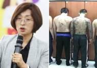 조폭 출신 사업가에게 운전기사 지원…은수미 성남시장 기소