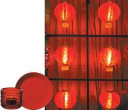 [<!HS>라이프<!HE> <!HS>트렌드<!HE>] 무늬·광택 없는 빨강 접시, 한자 새겨진 홍등 … 은은한 파티장