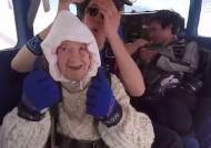 두려움 없는 102세 호주 할머니…자선 위해 스카이다이빙
