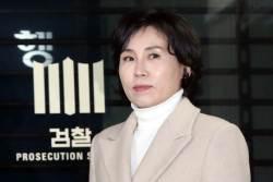 """경찰 """"'혜경궁 김씨' 불기소는 다소 의외"""" 이례적 입장"""