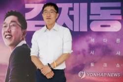"""이정렬 """"노이즈마케팅? '오늘밤 김제동' 소송 걸겠다"""""""