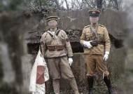 난징대학살 발발 81년…中, 日군국주의 상징물 사용 금지 조례