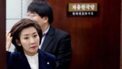 """[포토사오정]""""바쁘다 바빠"""" 나경원 신임 원내대표의 임기 첫날"""