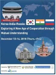 한국외대 인도연구소와 <!HS>러시아<!HE>연구소, 국제학술대회 개최