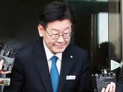 이재명 지사 변호인단 선임...'특수통' 검사 출신 합류