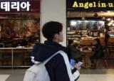 치킨·커피 가격 줄줄이 인상… 연말 추위만큼 '혹독'
