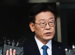 """박지원 """"이재명 승리…탄탄대로 들어서"""""""