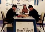 박정환과 신민준, KBS<!HS>바둑<!HE>왕전 결승에서 만난다