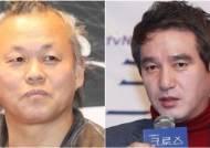 """""""컨디션 좋아 보인다"""" 성폭력 의혹 이후 김기덕 감독 근황"""