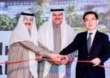 [경제 브리핑] <!HS>쿠웨이트공항<!HE> 터미널 인천<!HS>공항<!HE>식 운영