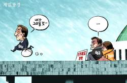 [<!HS>박용석<!HE> <!HS>만평<!HE>] 12월 12일