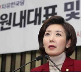 """나경원 원내대표 """"12월 임시국회 열면 <!HS>고용세습<!HE> 국조부터 해야"""""""