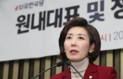 """나경원 원내대표 """"12월 임시국회 열면 고용세습 국조부터 해야"""""""