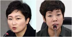 """이언주 """"김제동과 화이트리스트"""" 김미화 """"가짜뉴스 사과하라"""""""