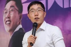 """[리얼미터] """"오늘밤 김제동 방송 논란···文지지율 40%대 하락에 영향"""""""
