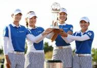 2인1조, 남녀 혼성…더 재밌어지는 골프 대회