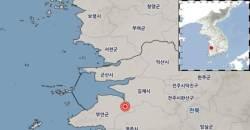 """전북 부안서 규모 2.3 <!HS>지진<!HE>…""""피해 없을 것"""""""