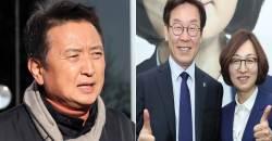 김영환, 김혜경 이어 '<!HS>이재명<!HE>·은수미' 상대로 재정신청