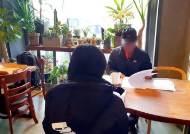 """욕설·따돌림·폭행…18세 다문화 소녀 """"학교가 지옥 같았다"""""""