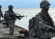 """해군, 13일부터 이틀간 '독도방어훈련'…""""정례적인 훈련"""""""
