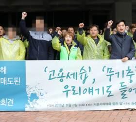서울<!HS>교통공사<!HE> 양 노조, 파업 투표 가결…파업 절차 돌입