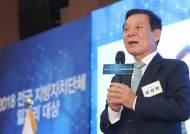 공소시효 4시간 전 윤장현 진땀 기소···재판정 선다