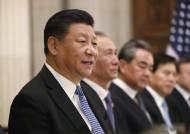 시진핑 경제 책사도 비판한 '중국제조 2025', 미 압박에 수정되나