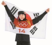 평창 은메달은 잊었다…4㎝ 승부수 던진 '배추보이' 이상호