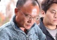 '엽기·갑질 폭행' 양진호… 횡령한 회삿돈만 100억원 이상