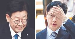 "<!HS>이재명<!HE>·김경수 '백의종군' 선언에…야당 ""도지사직 붙들고?"""
