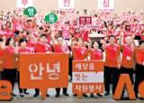 """[시선집중] """"자원봉사는 사회 밝히는 등불"""" … 포상·포럼·전시로 의미 되새겨"""