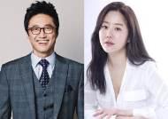 KBS-KDB 한류콘텐츠펀드, '동네변호사 조들호2' 투자