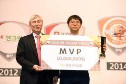 포스코켐텍 변상일 9단, KB바둑리그 첫 MVP 올라