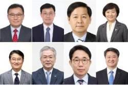 기재부 1차관에 이호승···文, 차관급 16명 인사 교체