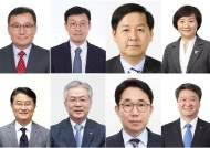 한꺼번에 차관 3명 발탁…광주 동신고 '전성시대'