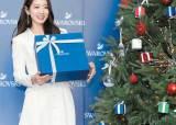 [High Collection] 박신혜가 추천한 주얼리·장식품 한 자리에… 크리스마스 팝업스토어서 빛나는 연말을!