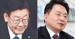 檢, 권영진·송하진·원희룡·<!HS>이재명<!HE> 등 지방선거 사범 1809명 기소